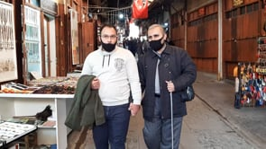 At the Bazar in Gaziantep